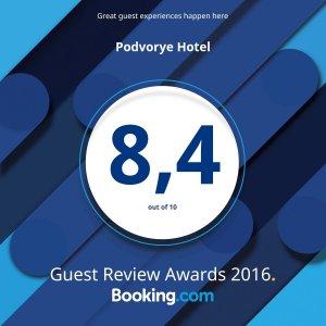@bookingcom! #guestsloveus