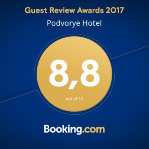 @bookingcom! #guestsloveus #гостиница